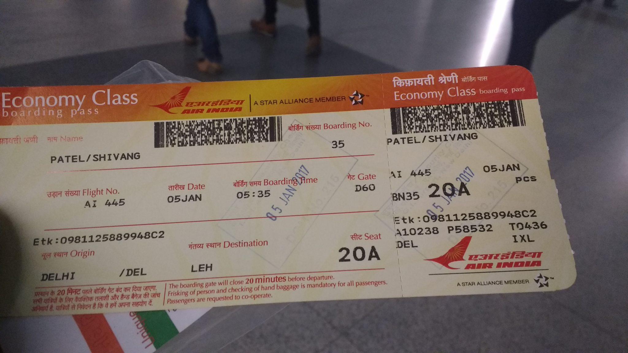 First Plane Ticket